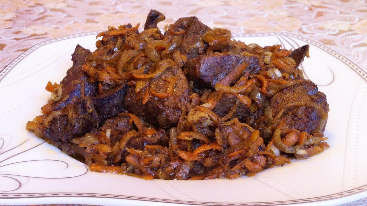 приготовить свиную печень быстро и вкусно пошаговый рецепт