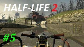 прохождение игры - Half Life 2 - Вертолёт противника (#3)