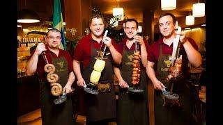 рестораны Португалии отзывы цены, Бразильская кухня в Лиссабоне - отзыв о Chimarrao
