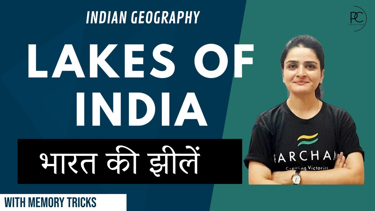 Download Indian Geography: LAKES of India (भारत की झीलें) - with Memory Techniques
