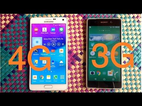 3G vs 4G internet speed test of smart mobile company   ការធ្វើតែសល្បឿនអ៊ិនធឺណេត 4G និង 3G
