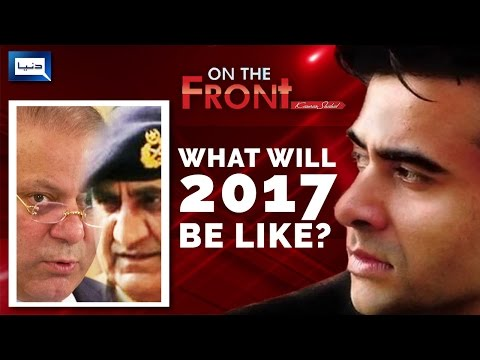 2017 Predictions - On The Front with Kamran Shahid - 28 December 2016