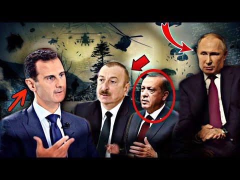 ՋԱՆ! Սիրիան Պատերազմ Հայտարարեց Ադրբեջանին ու Թուրքիային