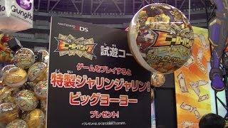 2014年2月9日(日)京セラドーム大阪で開催撮影 今年の3月20日...