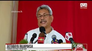 Society has deteriorated; temple must come forward - Gotabaya (English)