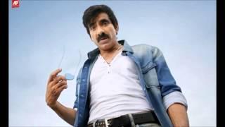 Bengal Tiger Telugu Movie Review, Rating on apherald.com