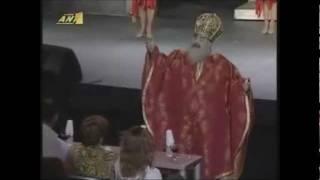 Σεφερλής - Χριστόδουλος
