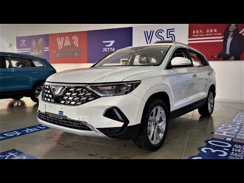 2020 FAW JETTA VS7 FirstLook Walkaround- China Auto Show(2020款一汽捷达VS7,外观与内饰实拍)