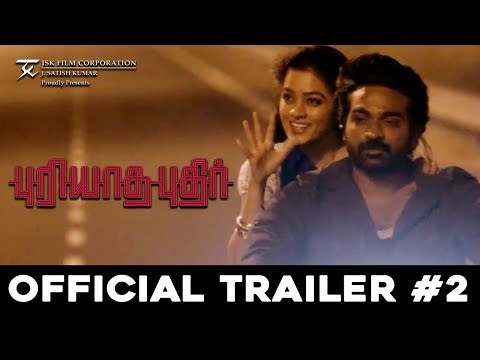 Puriyaatha Puthir - Official Trailer #2 | Vijay Sethupathi, Gayathrie | Ranjit Jeyakodi | Sam C.S