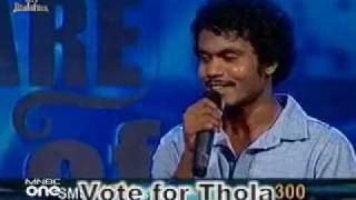 Download Thola - 01 Karunain Loa Feydhifaa 08102011.mp4 MP3 song and Music Video