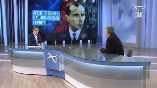 Агент Гитлера - национальный герой? Ростислав Ищенко