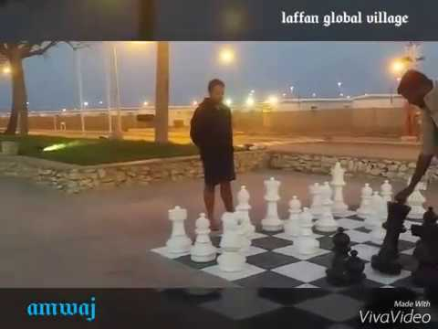 RAS LAFFAN GLOBAL VILLAGE -CAMP QATAR