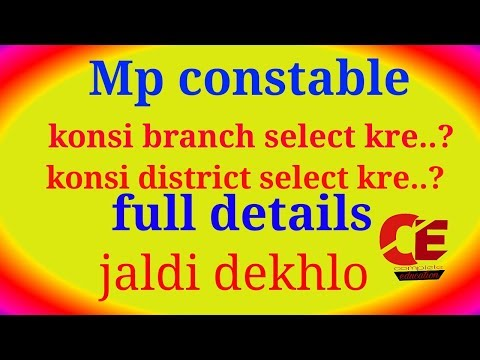 mp constable special branch full details
