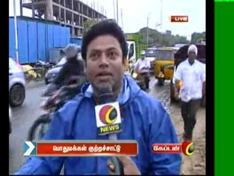 Online Tamil News | Today's Tamil News | 30.11.15 - 8 pm news on captain tv