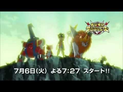 Digimon Xros Wars  2