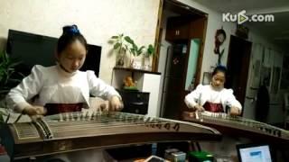 古筝合奏《彝族舞曲》