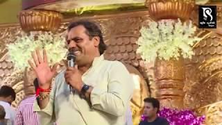 ભગુડા માંગલધામ 23 મો પાટોત્સવ 2019 લાઈવ | Mogaldham Bhaguda LIVE Santvani | HD