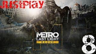 Прохождение Metro Last Light Redux № 8 (Эротика в Венеции) [На русском языке]