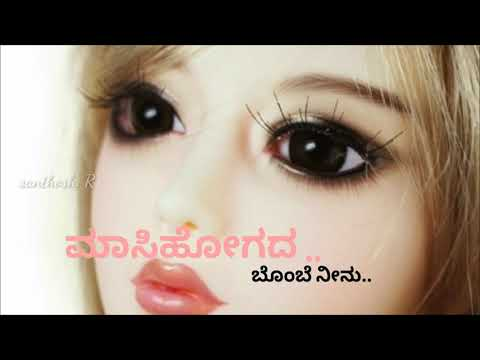 Ringaagide nannede phonu.. //fair and lovely movie song//Kannada romantic love song/Whatsap status..