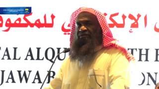 Download 160222 Wakaf 300 Al Quran Indeks Braile