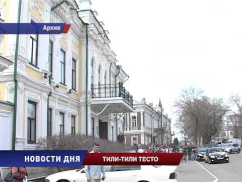Как оформить развод в Украине: документы и порядок