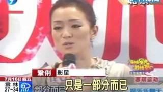 劉德華夠義氣!記者問鞏俐離婚沒 他擋駕 thumbnail
