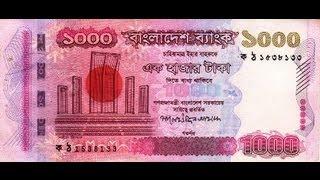 Taka -Bangla Song- Amin Chowdhury