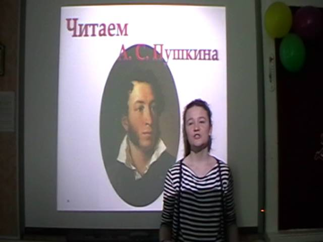 Изображение предпросмотра прочтения – КаринаПерфилова читает произведение «Из письма к Вульфу» А.С.Пушкина