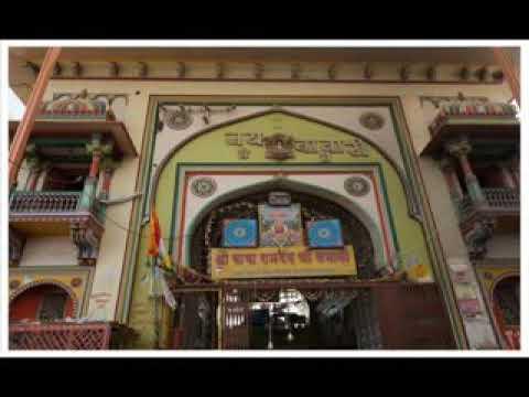 Ramdevji ki Arti By Gopal Bajaj......Picham Dhara