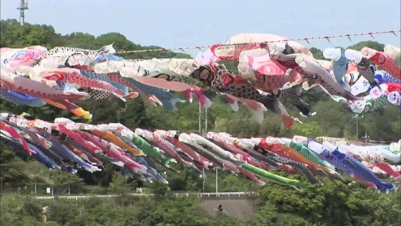 Photo of JAPAN FACTFILE: Koinobori – video