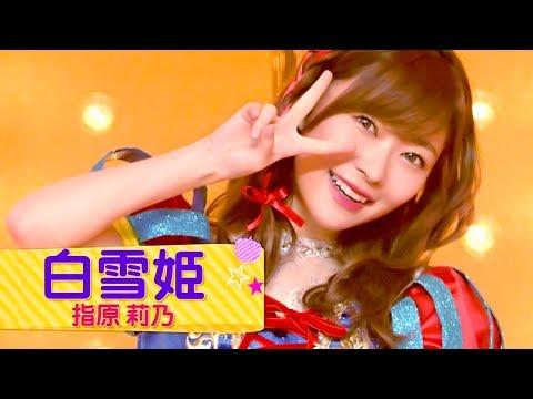 【Full HD 60fps】 AKB48 恋するフォーチュンクッキー (2017.10.25 LIVE)