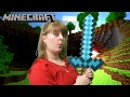 Minecraft Transforming Diamond Sword/Pickaxe from Mattel