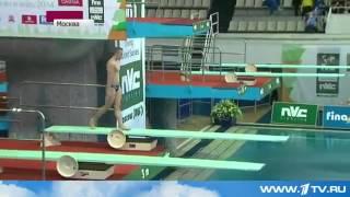 Евгений Кузнецов выиграл московский этап Мировой серии по прыжкам в воду