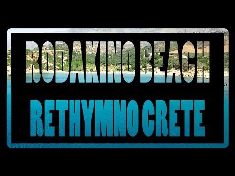 Rodakino Beach || Rethymno || Crete || Greece By Drone || Ροδάκινο - Ρέθυμνο