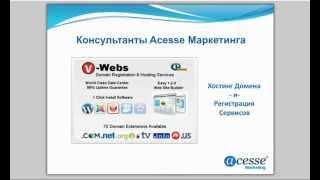 Как создать сайт в программе V-Webs.mp4