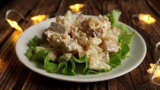 Нежный салат с курицей и ананасами для праздничного стола