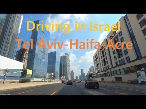 Tel Aviv-Haifa-Acre (Akko) Driving In Israel 2020 נסיעה מתל אביב לעכו דרך חיפה ישראל