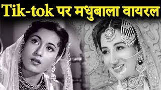TikTok's Madhubala is The New Internet Sensation | Priyanka Kandwal