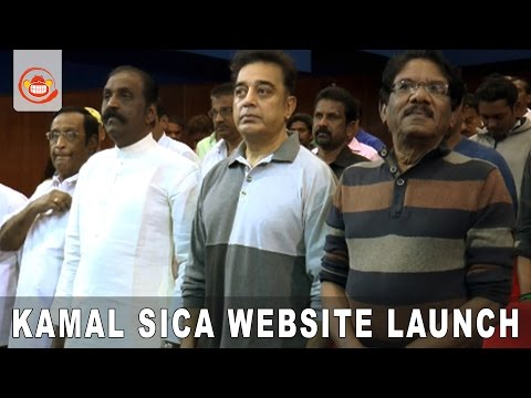 Kamal Haasan Launched by SICA website - South Indian Cinematographers Association