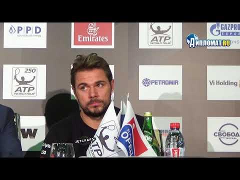 Стэн Вавринка: «Когда Федерер приедет играть в Санкт-Петербург? Спросите у Медведева»