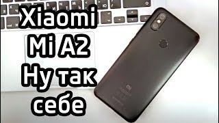 Xiaomi Mi A2: Честный отзыв. Залипание частот. Баги