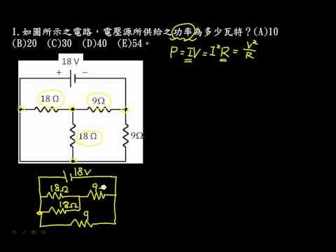 【p iv計算】三相電流計算公式及電氣符號... +1   健康跟著走