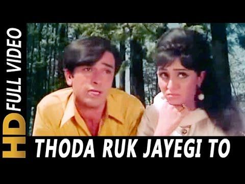 Thoda Ruk Jayegi To Tera Kya Jayega | Mohammed Rafi | Patanga 1971 Songs | Shashi Kapoor
