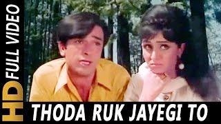 Thoda Ruk Jayegi To Tera Kya Jayega | Mohammed Rafi | Patanga 1971 Songs