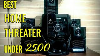 Best Home Theater Under 3000 | Tronica Super King Series 5.1 Bluetooth Multimedia Speakers