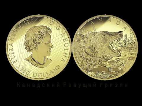 золотая монета сбербанка цена