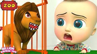 Kami akan pergi ke lagu Zoo | Lagu dan Lagu Anak untuk Anak | Miliar Mainan Kejutan