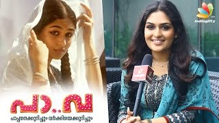 Prayaga Martin opens up about her suspenseful role in Pava | Interview