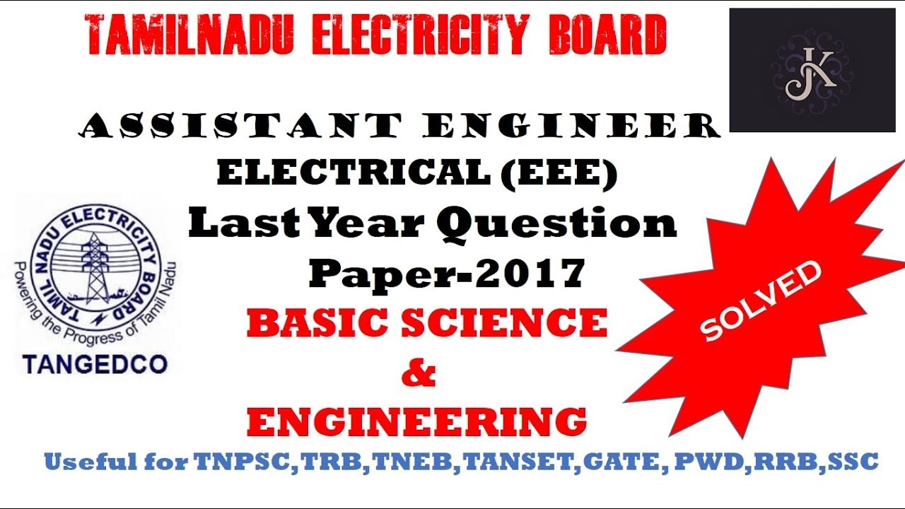 TNEB AE | Last Year Question Paper - 2017 | Basic Science and Engineering  Fully Solved