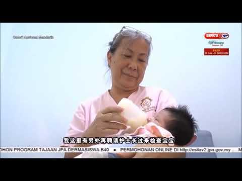 16 Jul 2020 Galeri Mandarin Youtube